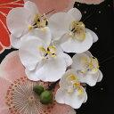 【ヘッドコサージュ・髪飾りの専門店】【本物みたいな胡蝶蘭のアートフラワー白無垢やドレスに...