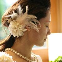 ヘッドコサージュ【アンティークあじさい】【結婚式】【花嫁さんの花】