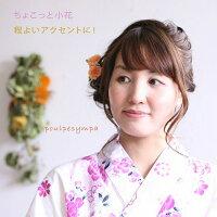 ミニ菊の花飾り【3リン付】