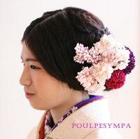 ライラックコサージュ・ピンク・和装の髪飾り【卒業式・入学式・お呼ばれ・パーティ・バカンス・バック】