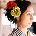 【ヘッドコサージュ・髪飾りの専門店】着物と相性のよい花飾り♪和装からドレスまで使える髪飾...