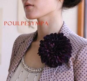 ポンポンダリア【ダーク紫】卒業式や成人式に人気の手頃なサイズ