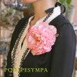 パステルピオニー【ピンク】【着物と相性のよい髪飾り】【明るいピンク色にふんわりクリーム色のアートフラワー。大人かわいい花の髪飾り、ヘッドドレスにオススメ】和装・洋装問わず着物やドレスにも合わせられます!