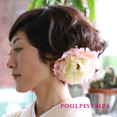 パステル芍薬【オフホワイト×ピンク】【着物と相性のよい髪飾り】【ふんわりやさしいピンク色とクリ…