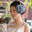 光沢ピオニー【水色】花嫁さんに使って頂きたい青い花。サムシングブルー
