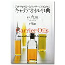 Book_carrieroil