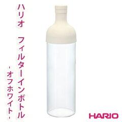ワインのようにお茶を楽しめます。【ハーブ/ハーブティー/緑茶/紅茶/ハリオ/HARIO】ハリオ フ...
