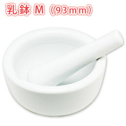 手作り石鹸道具乳鉢