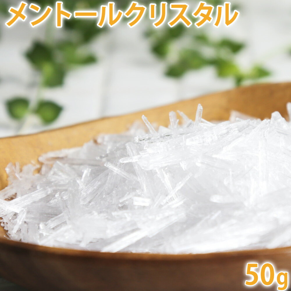 Menthol crystals 50 g
