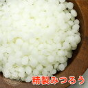 Beeswax_white