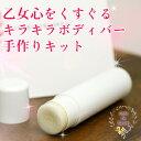 Kirakira300_1