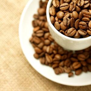 【送料無料/宅配便配送/何個でも承ります】【初回限定★47%OFF】お試しコーヒーセット 100g...