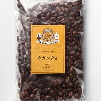 ウガンダA_珈琲_コーヒー_豆_粉_100g_原産国_ウガンダ_産地_アフリカ系_ストレートコーヒー_中深煎り_自家焙煎_アラビカ種_水洗式_じゃがいものような素朴な香りのするコーヒー