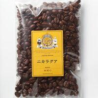 ニカラグア_コーヒーがあまり得意でない方でも_珈琲_コーヒー_豆_粉_100g_原産国_ニカラグア_産地_中南米系_ストレートコーヒー_中煎り_自家焙煎_アラビカ種_水洗式