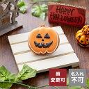 ハロウィンクッキー人気NO1!!【ジャックランタン】アイシングクッキー ジャックオランタン クッキー ハロウィン Halloween プチギフト かわいい お菓子 個包装 プレゼント