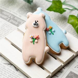 【立ちクマ】動物 熊 カワイイ アイシングクッキー プチギフト かわいい お菓子 アニマル