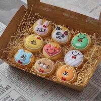 お子様へのプレゼントに【チビクッキーギフト】アイシングクッキー クッキー ギフト 詰め合わせ ブタ イヌ 犬 クマ ネコ 猫 スマイル ハート ウサギ パンダ カエル かわいい お菓子