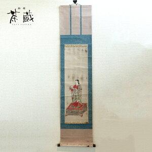 التمرير المعلق Tohru Kobori Shotoku Prince اللوحة اليابانية اللوحة [الداخلية / العتيقة / العتيقة / السلع العامة]