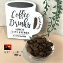 コーヒー豆【パプアニューギニア AA 200g タイガットス