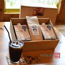 コーヒー ギフト 送料無料【アイスコーヒー 無糖 2本 コー