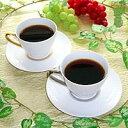 1,000円ポッキリ!メール便でどこでも送料無料!クレエでリピートの多い人気コーヒー2種お試し...