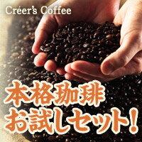 スペシャルティコーヒーランク コーヒー