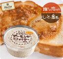 【きな粉】TV番組『秘密のケンミンSHOW』で当店のアーモンドバターが...