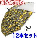 丈夫なビニール傘