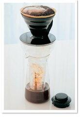 ドリップしてキュッと冷やす。急冷式アイスコーヒーメーカーハリオ V60アイスコーヒーメーカー...