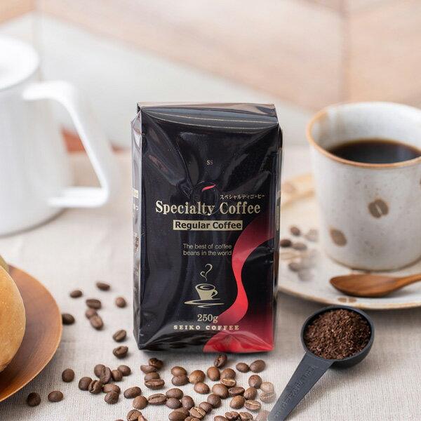 レギュラーコーヒー エルサルバドル ラ・ホヤ農園 250g Qグレード【広島発☆コーヒー通販カフェ工房】