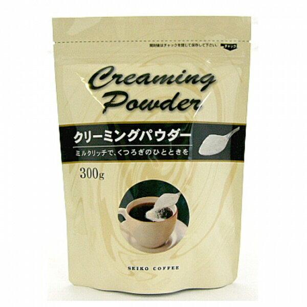 クリーミングパウダー300g コーヒーミルク  カフェ工房