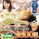 手軽なドリップバッグ珈琲<br>ヨーロピアンブレンド 1杯18円