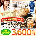 今だけ送料無料!1杯あたり18円!200袋 ドリップコーヒー...