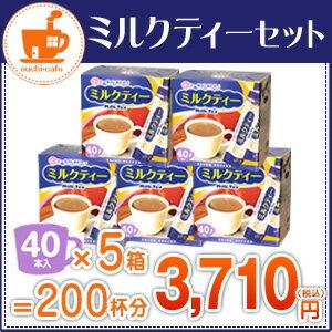 サッと10秒でお手軽カフェ気分♪おうちカフェシリーズ