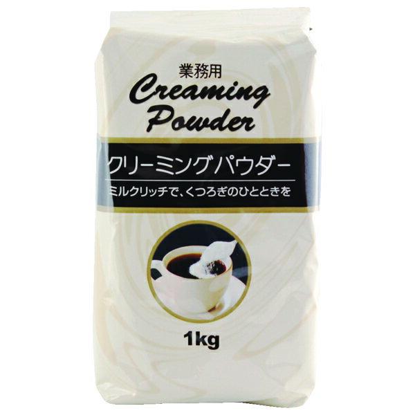 特売 クリーミングパウダー1kg コーヒーミルク  カフェ工房