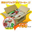 訳ありドリップコーヒー100袋【カフェ工房】