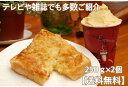 自家製アーモンドパテ(250g×2個セット)送料無料 アーモンドバター...