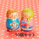 【Caffarel カファレル】ボーイズ&ガールズ★10個セット★【バレンタイン
