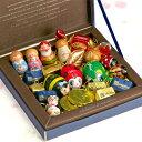 2013年新デザインギフト箱!贈り物に最適なアソートBOXです。【Caffarel カファレル】オリジナ...