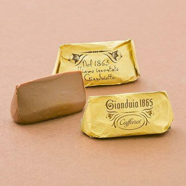 【Caffarel カファレル】 ジャンドゥーヤ 10個セット チョコレート