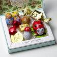 【Caffarel カファレル】オリジナルギフト(ピッコラ) ※小サイズ チョコレート