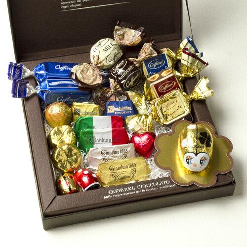 【Caffarel カファレル】オリジナルギフト(グランデ) チョコレート