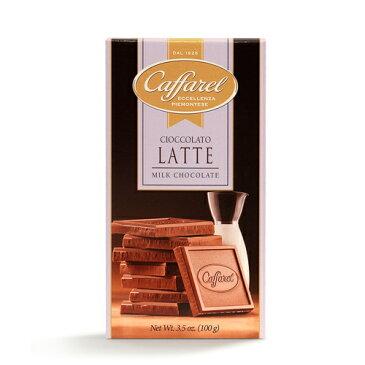 【Caffarel カファレル】 グルメバー ミルク チョコレート  チョコレート、イタリア、トリノ、カファレル、イタリア、老舗、プランドチョコ、ジャンドゥーヤ、タブレット、板チョコ、ホワイトチョコ