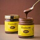 【Caffarel カファレル】 ジャンドゥーヤクリーム【210g】 チョコレート