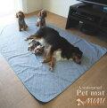 国産【MIMIミミ】ペットマット防水40x45cm犬いぬ超小型犬用洗えるパイルかわいい可愛いドックシンプル無地高級仕立ておしゃれ猫キルトキルティングフローリングクッション畳じゅうたんカドラーギフト介護用品ケアマットラグ日本製送料無料