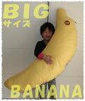 こちらのバナナは食べられません・・・。