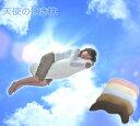 天使の抱き枕 マイクロビーズ 抱きまくら ビーズクッション マタニティー 授乳クッション 妊婦 ギフト 出産祝い 可愛い かわいい おしゃれ ボディピロー 横向き寝 横向き睡眠 いびき解消 国産 日本製 新生活 送料無料 コロナストレス対策 スマートライフ 新しい生活様式
