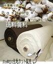 送料無料 国産 無添加6重カーゼ Passage パサージュ 生地カット販売 (単位は50cmになります) 日本製 手芸 手造り 手作り マスク クラフト ギフト ガーゼケット 高級仕立て