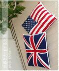 """Anationalflag""世界をリードする先進国の国旗【シートクッション】は⇒発送日当日の『わた入れ加工』でふ〜っかふか♪丸洗いOK!【シートクッション、座布団、、ザブトン、ざぶとん、イギリス、アメリカ、星条旗、ユニオンジャック】"