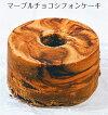 マーブルチョコシフォンケーキ